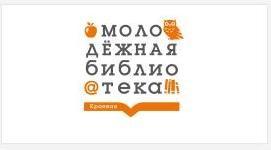 http://www.yarsklib.ru/