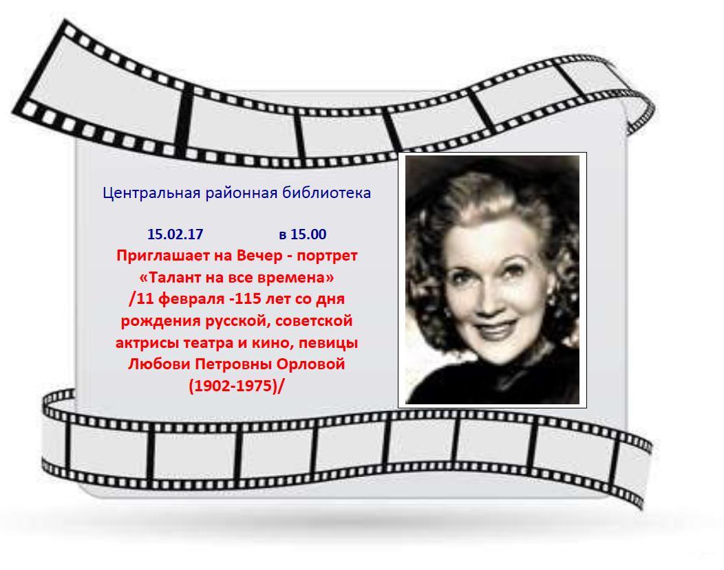 http://kozulkatsbs.ru/images/banners/45410.jpg