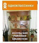 https://www.ok.ru/profile/578778327975