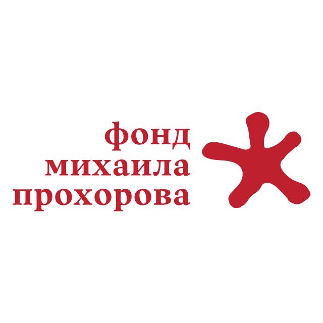Сайт благотворительного фонда Михаила Прохорова